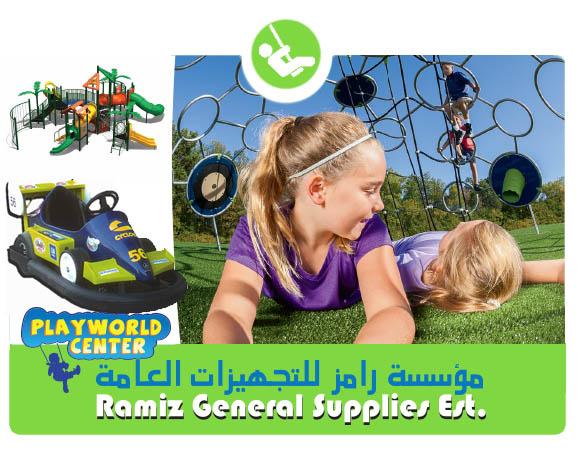 Ramiz general supplies est