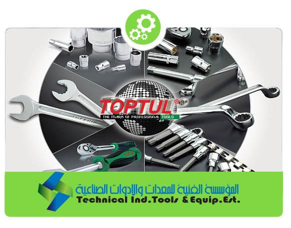 Technichal industrial tools