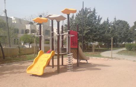 Zahran Park