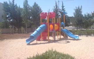 Queen Rahma Park