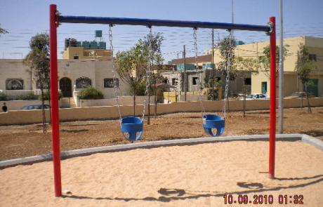 Sweileh Park