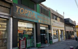 TOPTUL_JORDAN