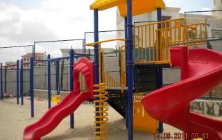 khalil Al Salim Park