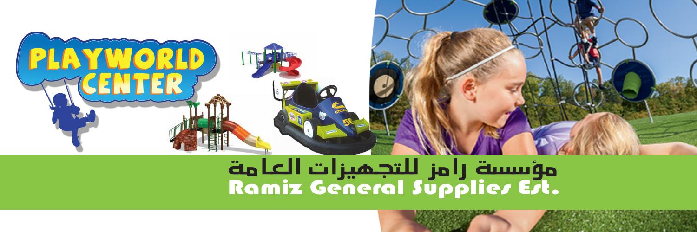 ramiz_twitter_header
