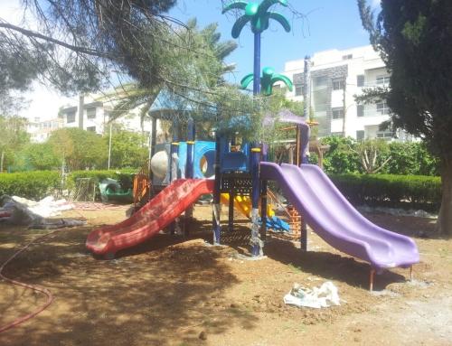 Berd Park – Shmeisani